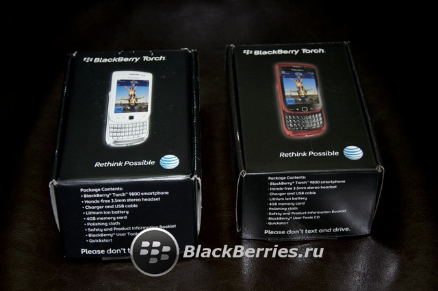 BLACKBERRY-9800-red-white-1