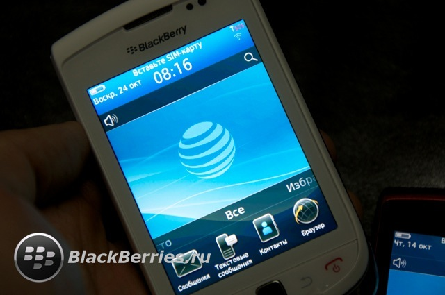 BLACKBERRY-9800-red-white-12
