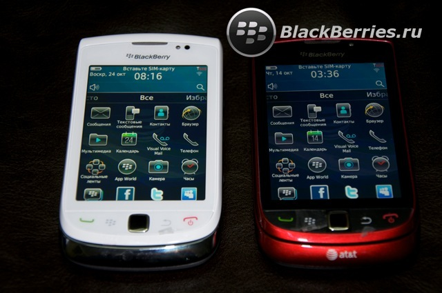 BLACKBERRY-9800-red-white-14