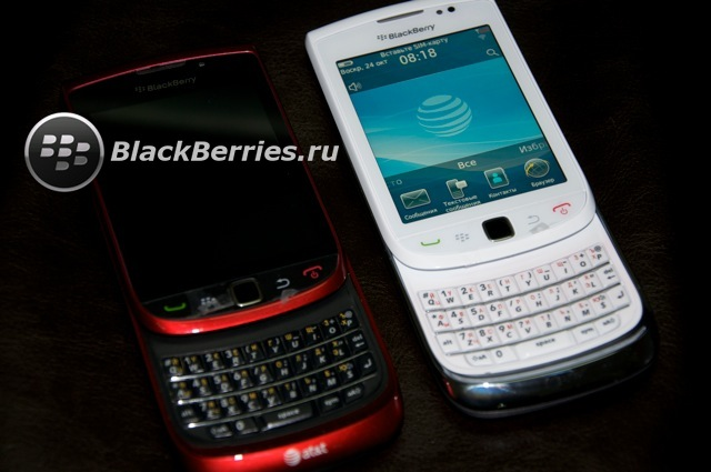 BLACKBERRY-9800-red-white-18