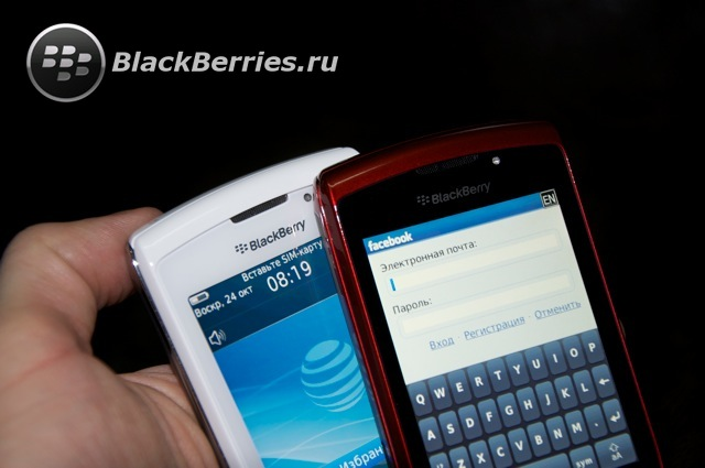 BLACKBERRY-9800-red-white-24