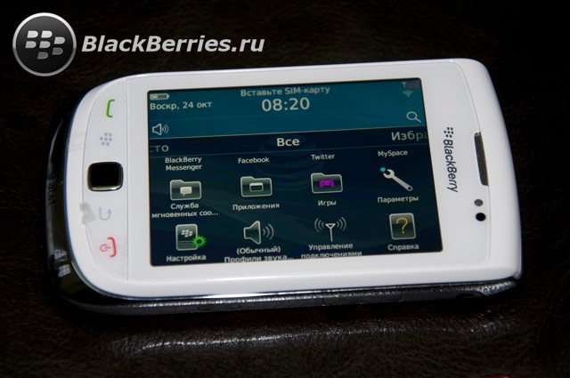 BLACKBERRY-9800-red-white-31