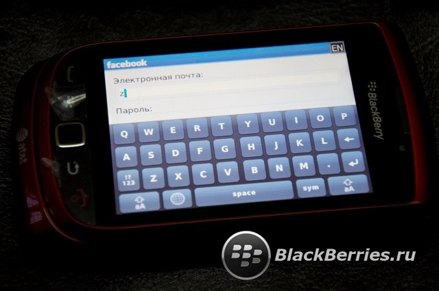 BLACKBERRY-9800-red-white-32