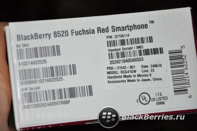 BLACKBERRY8520-fuchsia-red-3