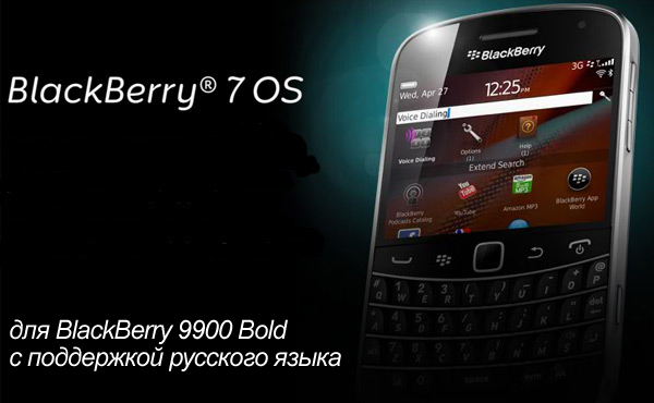 """"""",""""blackberries.ru"""