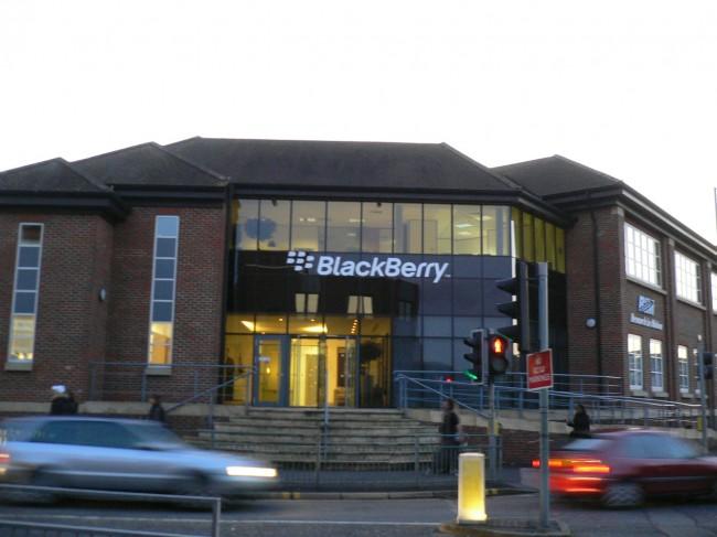 BlackBerry сбывает недвижимость