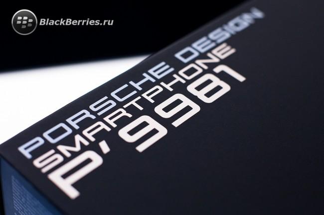 BlackBerry Porsche P'9981 Smartphone