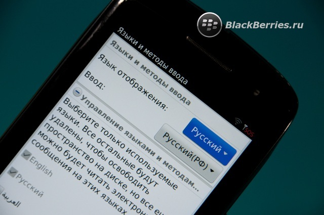 Только оригинальная продукция blackberry: +7() как освободить память на blackberry?