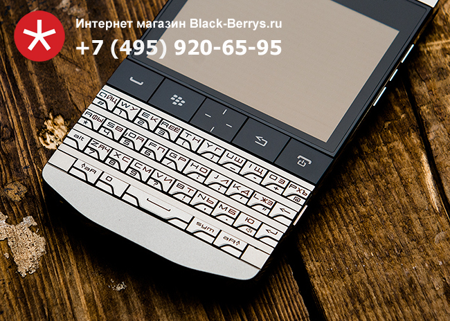 blackberry-porsche-design-rostest