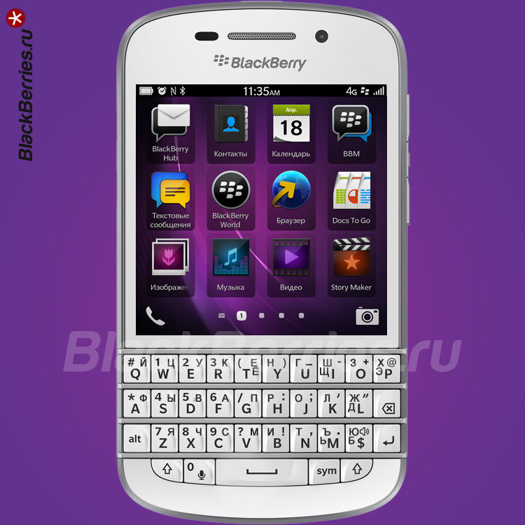 blackberry-q10-white-11