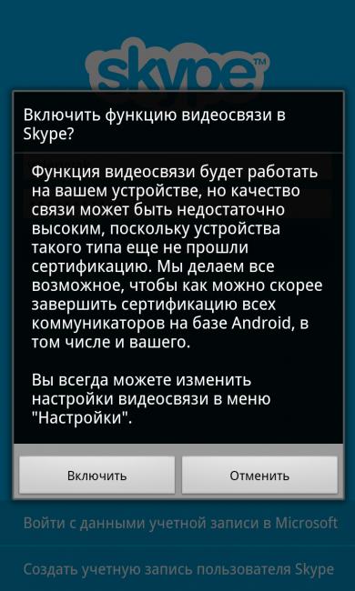 blackberry-z10-skype-111