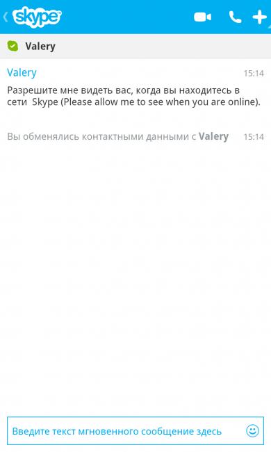 blackberry-z10-skype-13