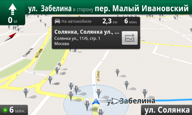 google-map-bb-z10-1