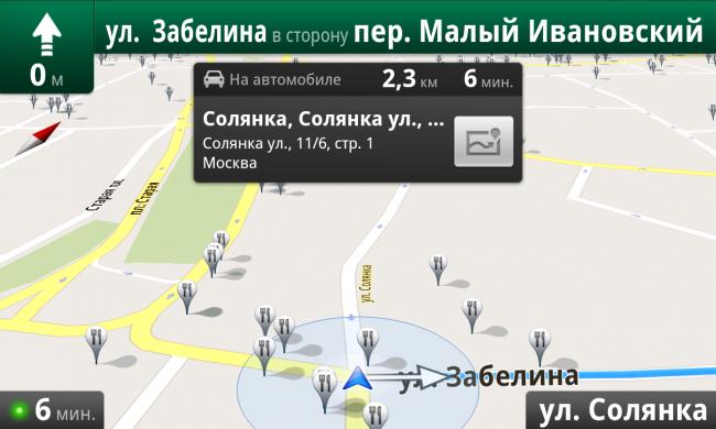 google-map-bb-z10-1