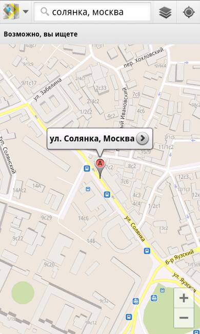 google-map-bb-z10-4