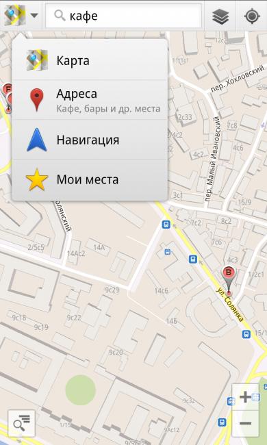 google-map-bb-z10-6
