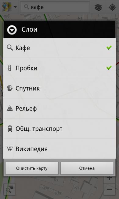google-map-bb-z10-9