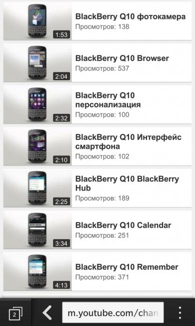 vk-blackberry-z10-18