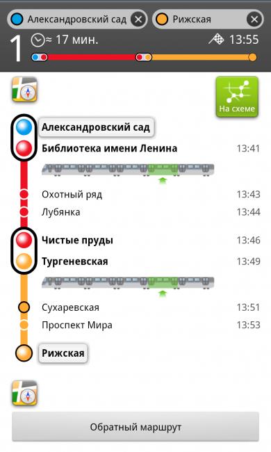 yandex-metro-z10-0