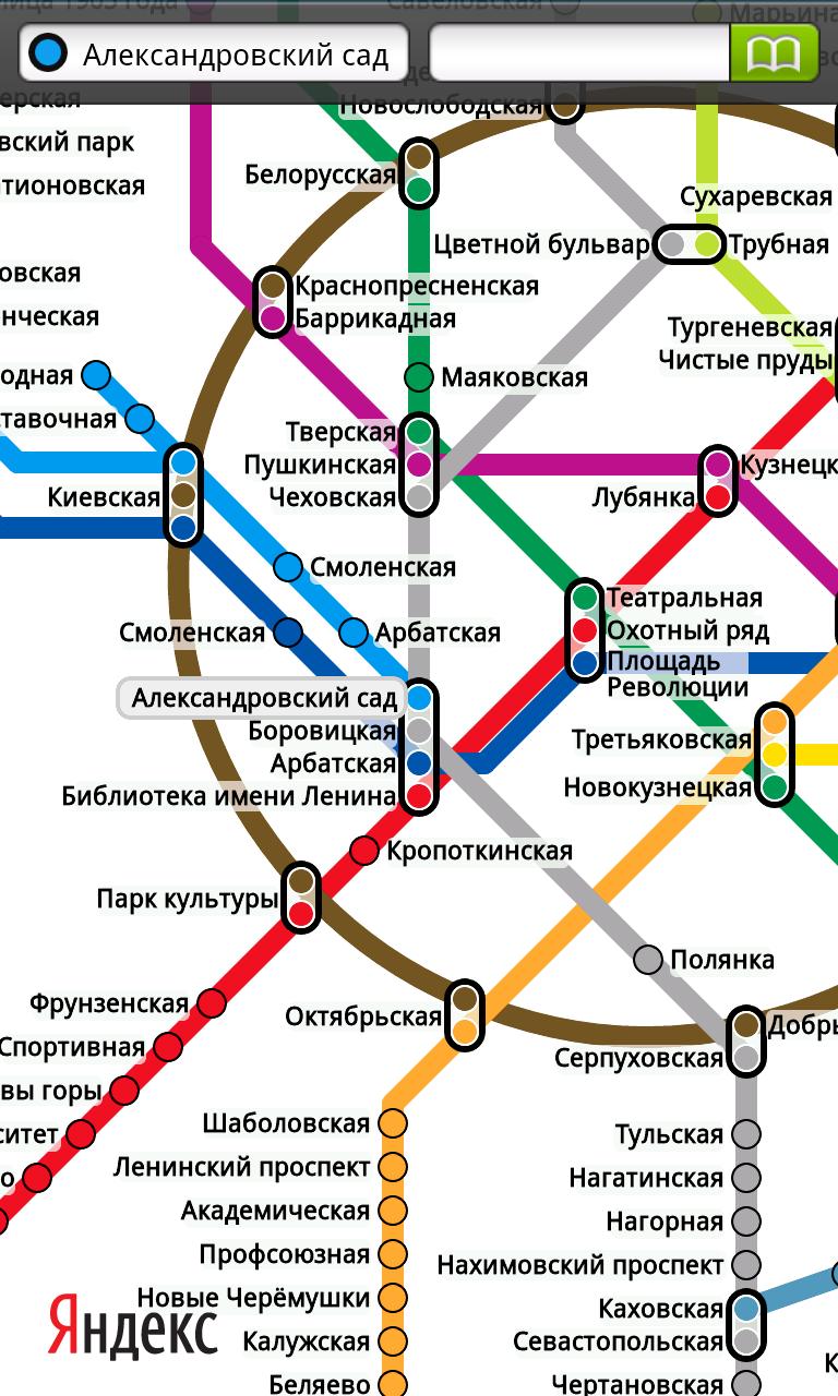 яндекс метро москва схема полные уроды Автобус