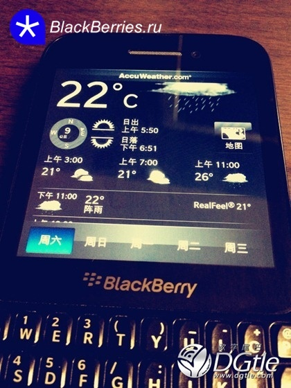 BlackBerry-R10-smartphone-06