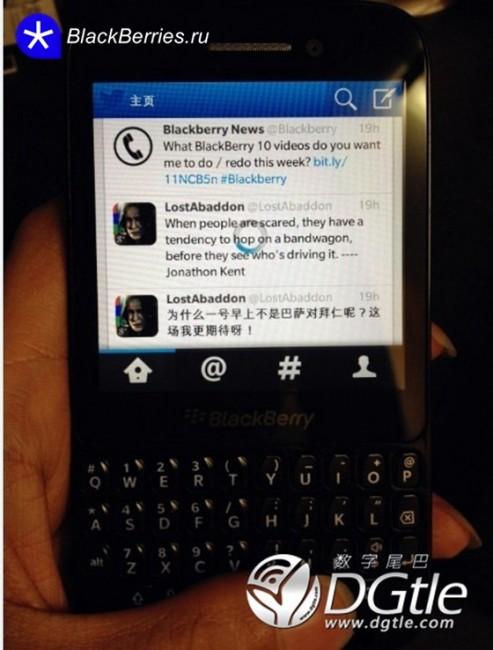 BlackBerry-R10-smartphone-07