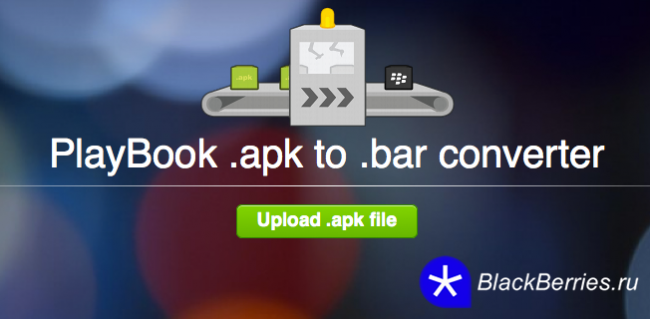 apk-to-bar