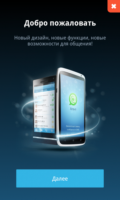 mail-ru-blackberry-z10-1