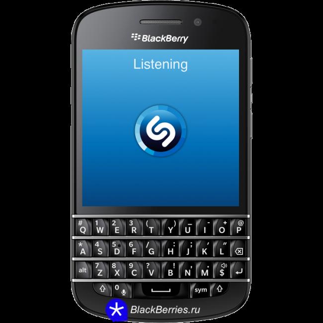 Shazam для BlackBerry 10