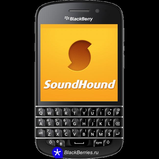 BBQ10-soundhound