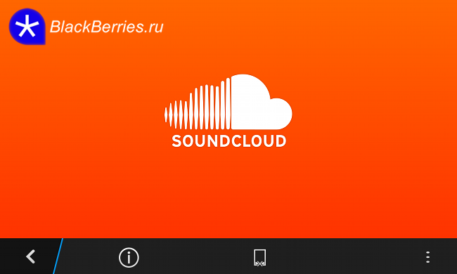 SoundCloud для BlackBerry 10