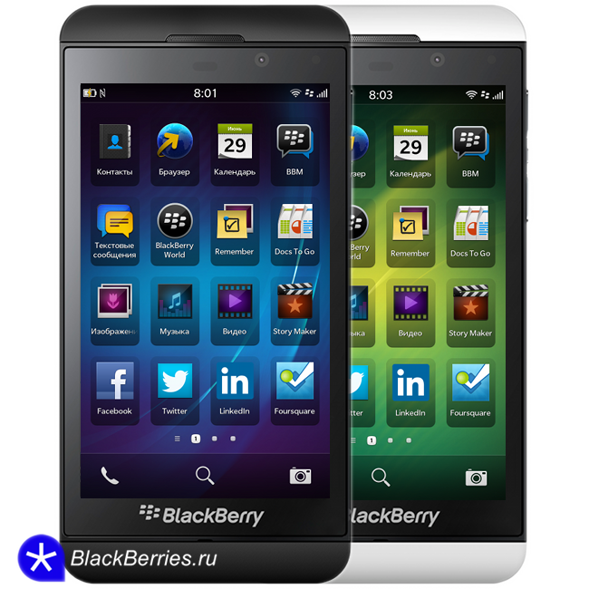 купить BlackBerry Z10