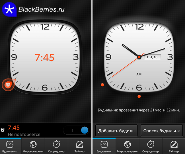 blackberry-os-10.2