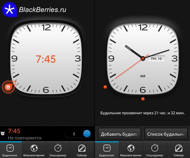 blackberry-os-10.2