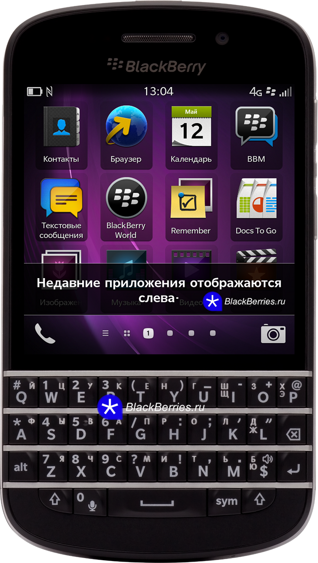 blackberry q10 black купить