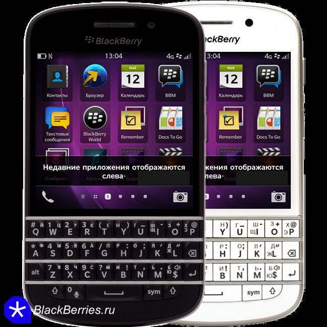 blackberry q10 купить +в москве