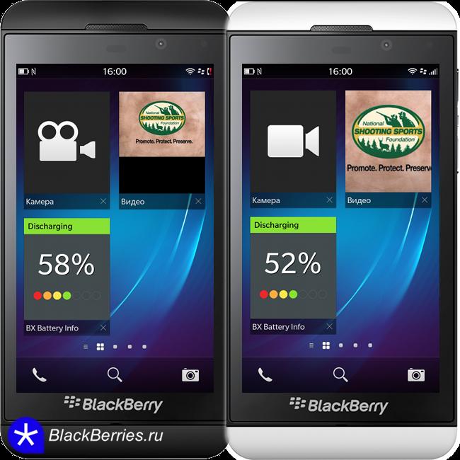 blackberry-z10-stl100-1-2