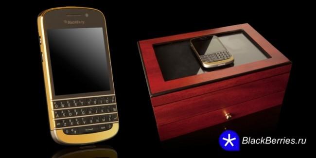 gold-blackberry-q10-2