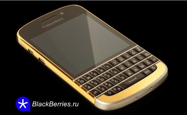 gold-blackberry-q10