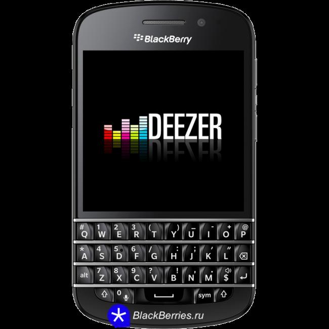 BBQ10-deezer