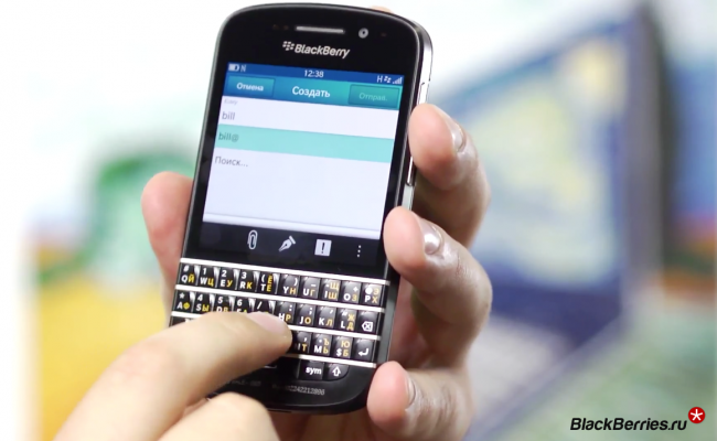 BlackBerry-Q10-ростест-15