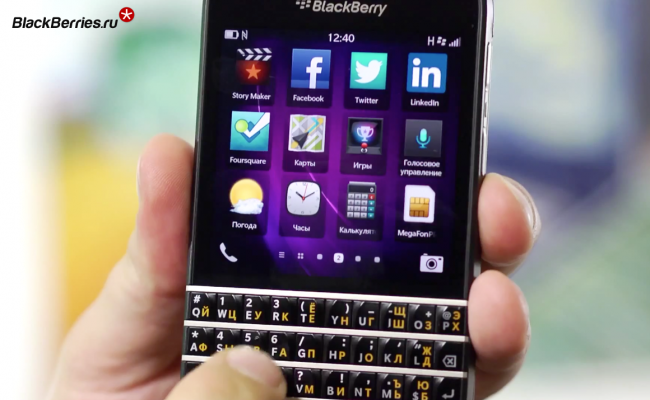 BlackBerry-Q10-ростест-16