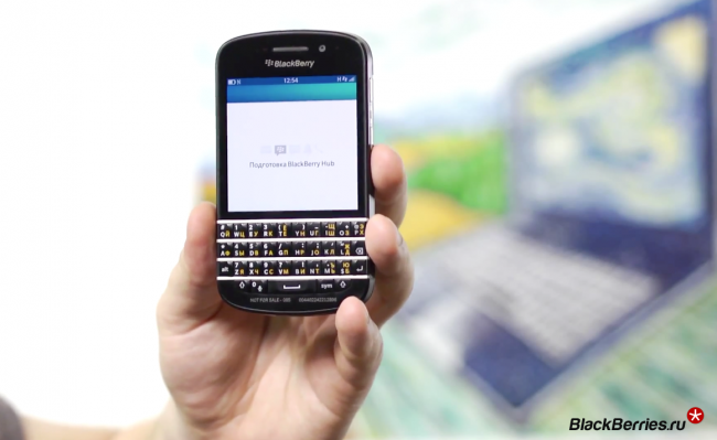 BlackBerry-Q10-ростест-19