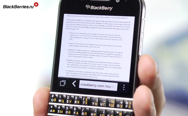 BlackBerry-Q10-ростест-9