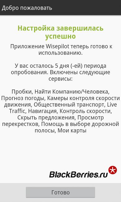 IMG_00000046