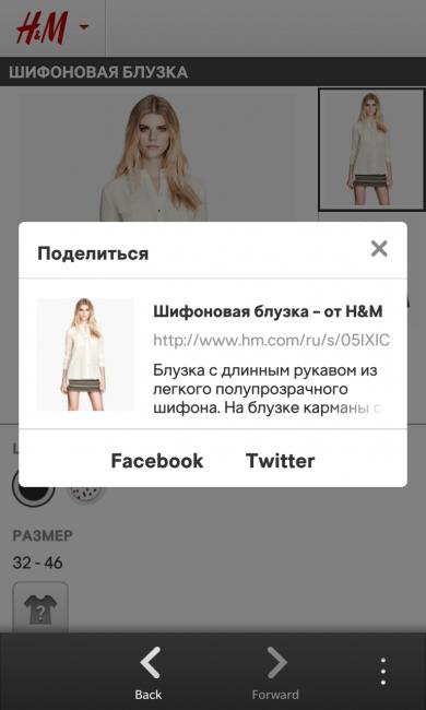 IMG_00000167