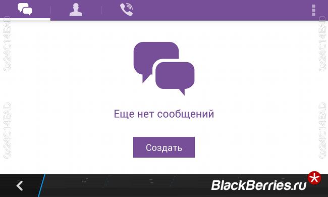 Viber-BlackBerry-10-2