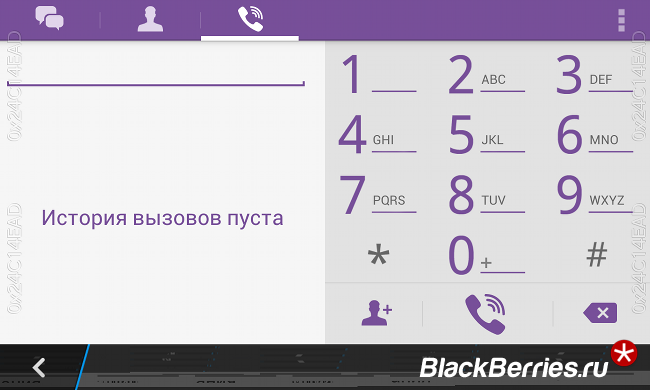Viber-BlackBerry-10-5