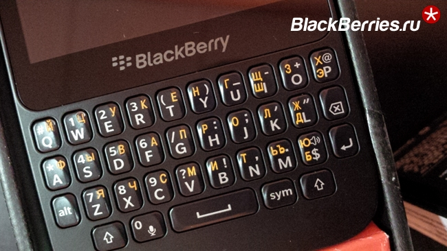 blackberry-q5-russian