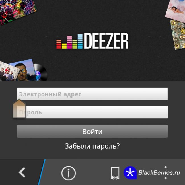 deezer-blackberry-q10-2